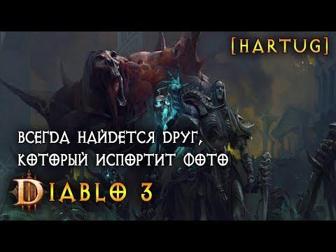 #238 Diablo 3.  Последний день сезона