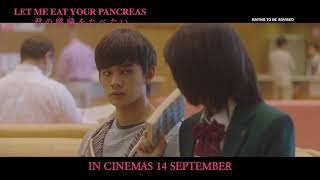 Nonton Let Me Eat Your Pancreas Trailer  Opens In Singapore On 14 September 2017  Film Subtitle Indonesia Streaming Movie Download
