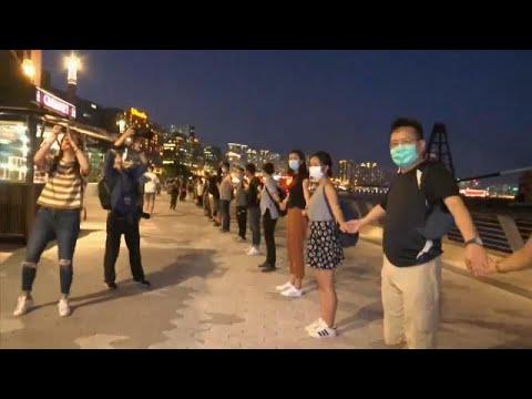 Ανθρώπινη αλυσίδα στο Χονγκ Κονγκ