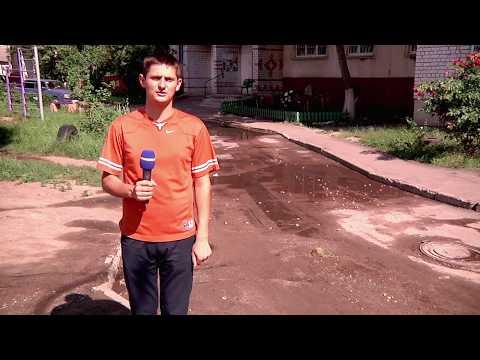 Причини прориву води на вулиці Л.Українки у Житомирі