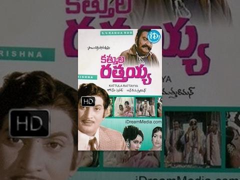Kathula Rathaiah (1972) || Telugu Full Movie || Krishna - S.V. Ranga Rao - Vijaya Nirmala