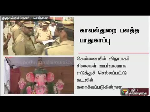Devotees-immerse-Ganesh-idols-in-Sea-security-tightened-in-Chennai