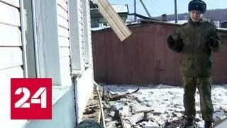 Во Владивостоке наградили героя, который спас из огня шесть детей