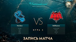 Newbee vs Hellraisers, The International 2017, Групповой Этап, Игра 2