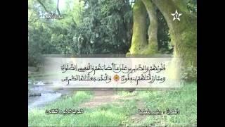 Recitation of the Sheikh Rachid belasheyyah تلاوة مميزة للمقرئ رشيد بلعشية الحزب 34