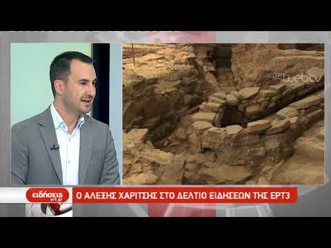 Ο Αλέξης Χαρίτσης στο Δελτίο Ειδήσεων της ΕΡΤ3 | 14/9/2019 | ΕΡΤ
