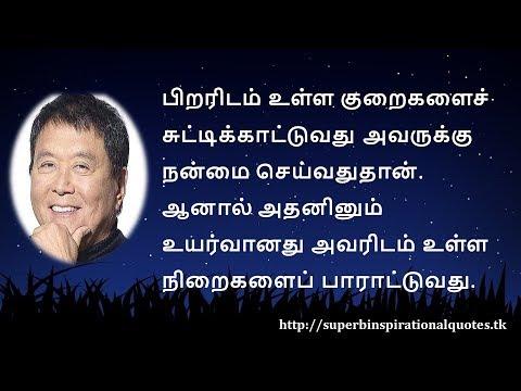 Happiness quotes - ராபர்ட் கியோசாகி சிந்தனை வரிகள் #02