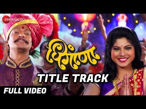 Video Dhingana - Title Track - Full Video | Priyadarshan Jadhav & Prajakta Hanamghar | Anand Shinde download in MP3, 3GP, MP4, WEBM, AVI, FLV January 2017