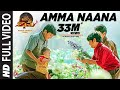 Amma Nanna Full Video Song | Vinaya Vidheya Rama Video Songs | Ram Charan, Kiara Advani | DSP