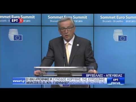 Δηλώσεις Ντ. Τουσκ και Ζαν Κλοντ Γιούνκερ μετά τη Σύνοδο Κορυφής