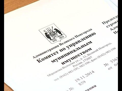 Сегодня состоялось заседание коллегии администрации Великого Новгорода