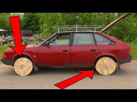 Деревянные колёса вместо обычных? Легко! + проверка на прочность!