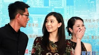 Nonton Film Dan Shen Nan Nu 2 2014 Cele Filmy Cesky Dabing Filmy Cz Dabing   Komedie   Romantick   Hd Film Subtitle Indonesia Streaming Movie Download