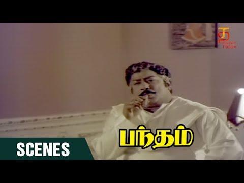 Video Sivaji Upset About Leaving Baby Shalini   Bandham Tamil Movie   Kajal Kiran   Shankar Ganesh download in MP3, 3GP, MP4, WEBM, AVI, FLV January 2017
