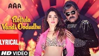 Rottula Vandi Oodudhu Lyrical Video Song