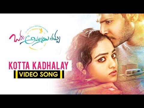Kotta Kadhalay Full Video Song | Okka Ammayi Thappa Movie Songs | Sandeep Kishan, Nithya Menon