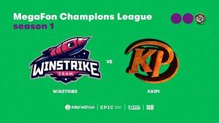 Winstrike vs KAIPI, MegaFon Champions League, bo3, game 1 [Lum1Sit & Smile]
