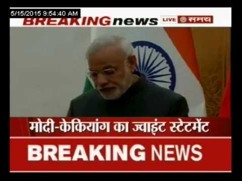 भारत-चीन का साझा बयान