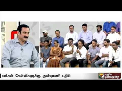 Is-PMK-a-caste-based-party