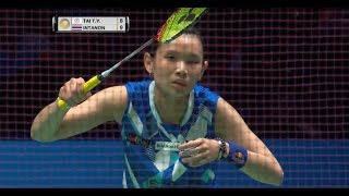 Video Yonex All England Open 2017 | Badminton F M5-WS | Tai Tzu Ying vs Ratchanok Intanon MP3, 3GP, MP4, WEBM, AVI, FLV November 2018