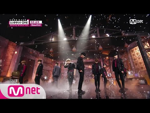 Wanna One Go [최초 공개] Wanna One - ′Beautiful′ 171113 EP.7