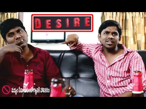 Desire Comedy Short Film by || Diamond Productions