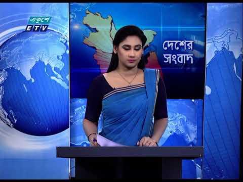 11 Am News || বেলা ১১ টার সংবাদ || 23 November 2020 || ETV News