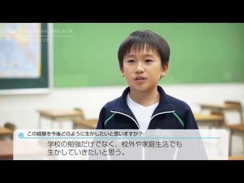 桐蔭学園中学校男子部にあのシアターラーニングがやって来た!