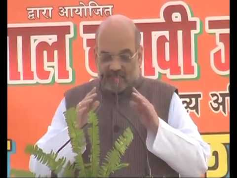 Shri Amit Shah addresses public meeting in Bahraich, Uttar Pradesh : 18.02.2017