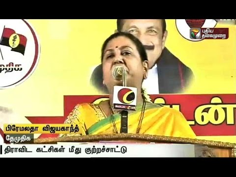 There-has-been-no-development-in-the-state-during-the-rule-of-the-Dravidian-parties-says-Premalatha