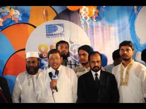jdc press diganta TV 4th Aniversary Jamaat subacca binemoy 2