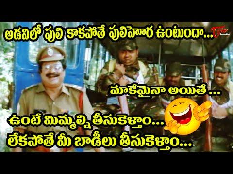 Dharmavarapu Subramanyam Best Comedy Scenes | Telugu Comedy Videos | TeluguOne