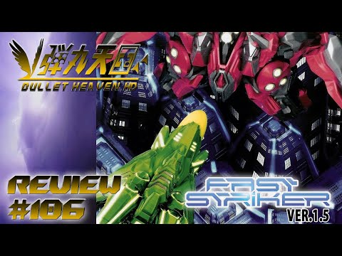 fast striker dreamcast download