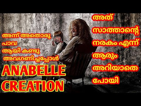 Anabelle creation (2017) || Malayalam story explanation || Conjuring universe part 2