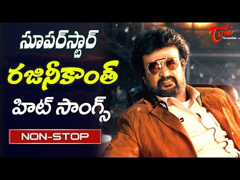 Super Star Rajinikanth Birthday Special | Telugu All Time Hit Video Songs Jukebox | Old Telugu Songs