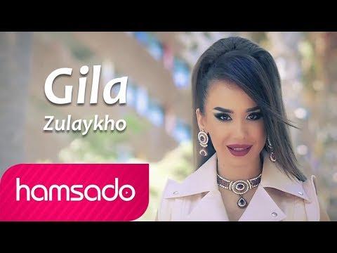 Зулайхо - Гила (Клипхои Точики 2017)