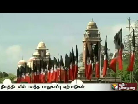Tight-security-at-Island-Grounds-as-ADMK-general-secretary-Jayalalithaa-launches-campaign