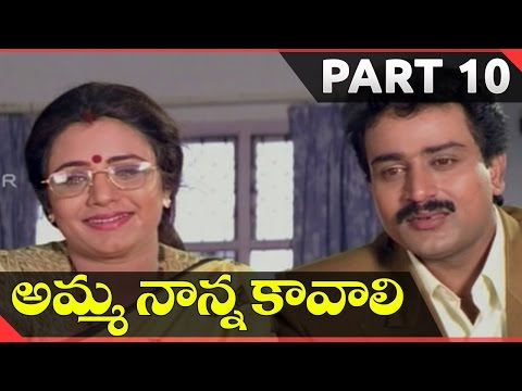 Video Amma Nanna Kavali Movie Part 10/10 || Anand, Ooha, Prakash Raj || Shalimercinema download in MP3, 3GP, MP4, WEBM, AVI, FLV January 2017