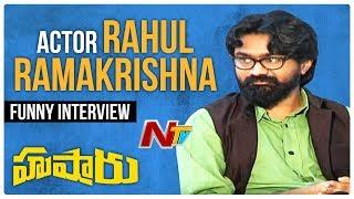 Rahul Ramakrishna Funny Interview about Hushaaru Movie | Tejas | Dinesh | Tej | Sri Harsha