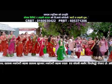 Latest Teej Song 2014 | Nari Ta Laxmi Hun by Keshab Ghimire & Laxmi Baral