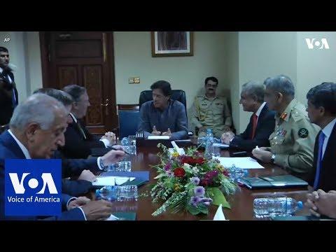 U.S. Secretary of State Mike Pompeo meets Pakistan PM Imran Khan
