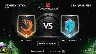 TNC Tigers vs Entity Gaming, The International SEA QL, game 3 [4ce, Lex]