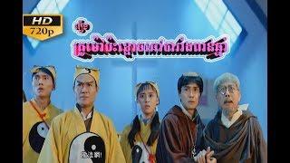 Nonton                                                                                                  Hd 720p  Exorcist  Master  1993  Hd 720p Film Subtitle Indonesia Streaming Movie Download
