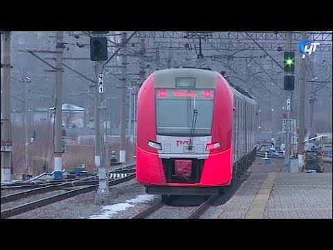 С 20 марта на «Ласточку» сообщением Санкт-Петербург – Великий Новгород вновь можно купить билет с указанием места