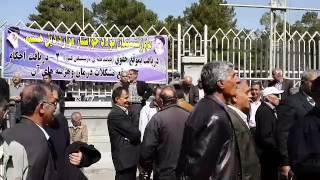 بازنشستگان اصفهانی: سوریه را رها کن، فکری به حال ما کن