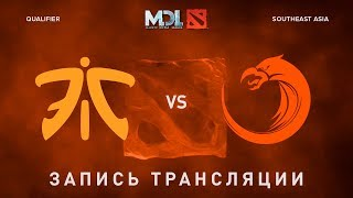 Fnatic vs TNC, MDL SEA, game 1 [Maelstorm, Inmate]