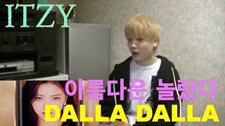 Video ITZY 달라달라 (DALLA DALLA) REACTION (ENG SUB) MP3, 3GP, MP4, WEBM, AVI, FLV Februari 2019