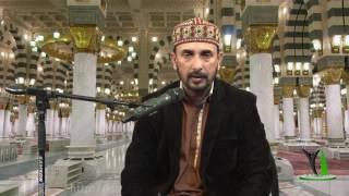 Jadon Din Hashar Da Sawal Honga - An Exclusive Naat By Masood Anwar