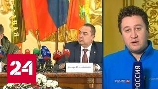 Захарченко: мы готовы освободить Донбасс военным путем