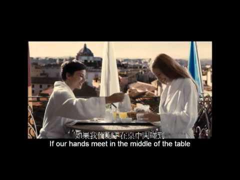《羅馬夜禁色》 香港版預告 Room In Rome HK trailer
